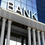 La résiliation des contrats Assurance-emprunteur est facilitée